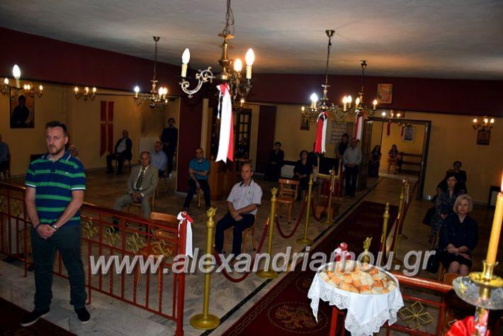 alexandriamou.gr_eklisies20DSC_0595