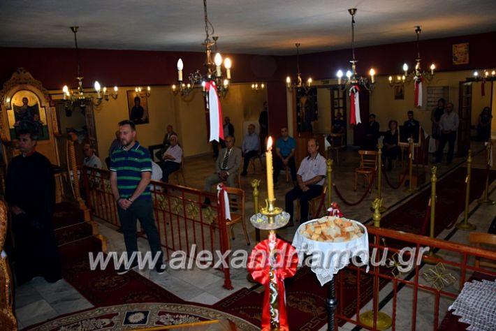 alexandriamou.gr_eklisies20DSC_0597