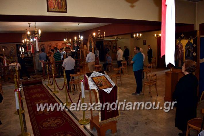 alexandriamou.gr_eklisies20DSC_0603