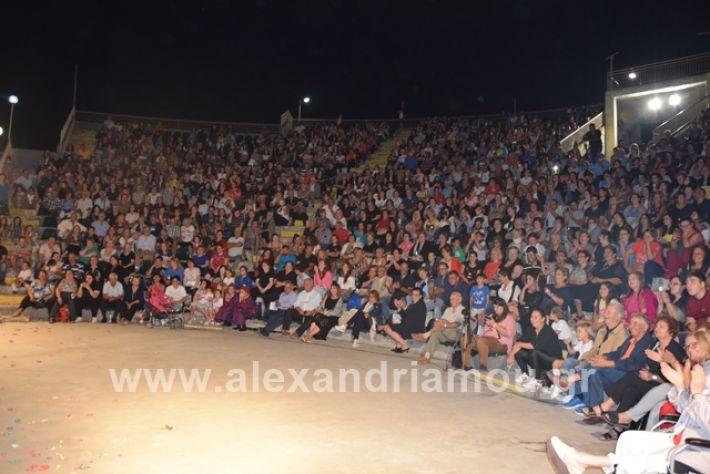 alexandriamou.gr_samaras1175
