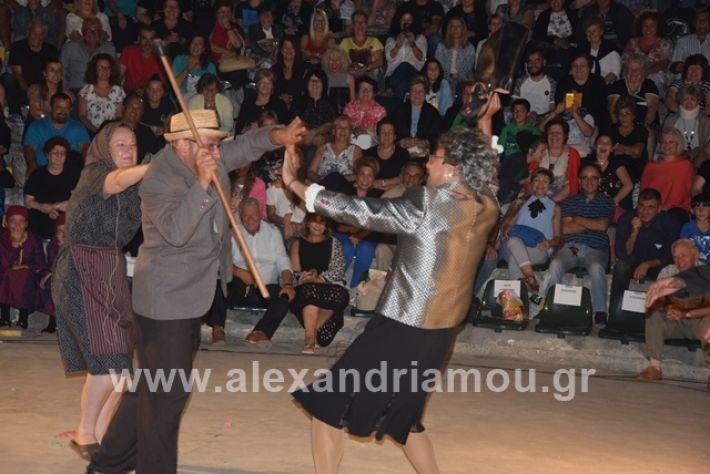 alexandriamou.gr_samaras1186