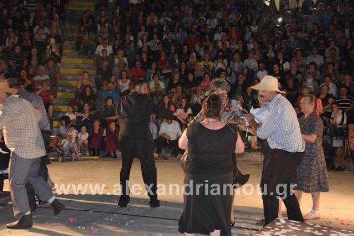 alexandriamou.gr_samaras1187