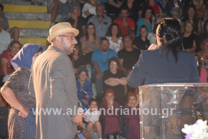 alexandriamou.gr_samaras1199