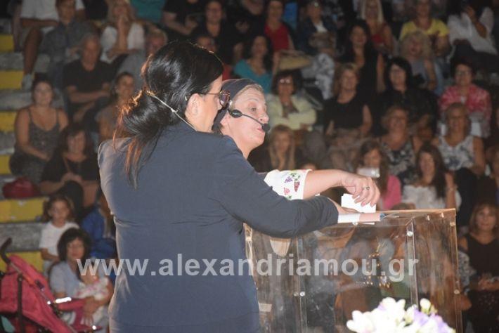 alexandriamou.gr_samaras1216