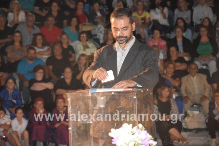 alexandriamou.gr_samaras1220