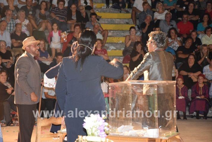 alexandriamou.gr_samaras1238
