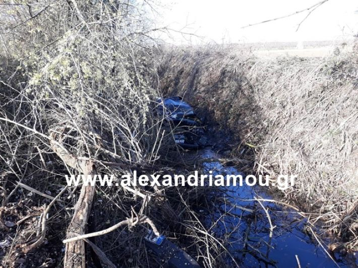 alexandriamou.gr_ektr19.3.19002