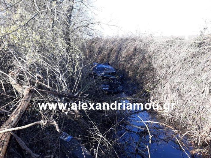 alexandriamou.gr_ektr19.3.19003