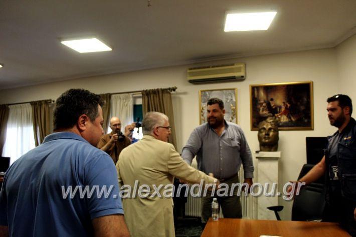 alexandriamou.gr_elga220IMG_0620