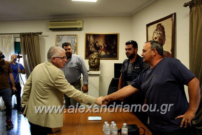 alexandriamou.gr_elga220IMG_0622