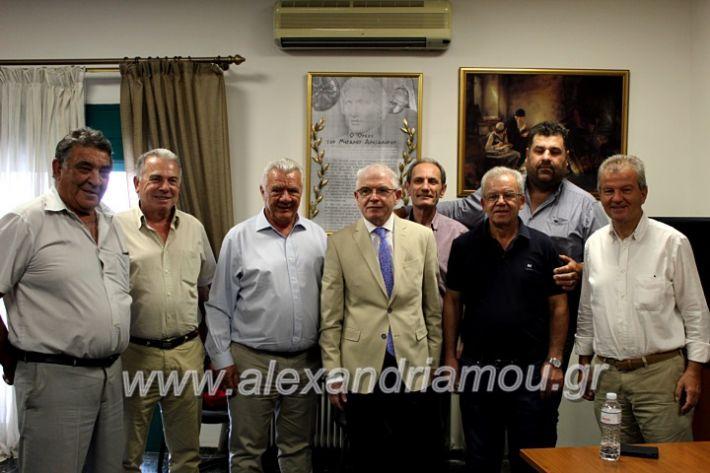alexandriamou.gr_elga220IMG_0671