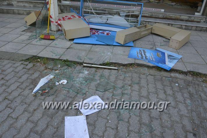 alexandriamou.gr_elta_listeia006