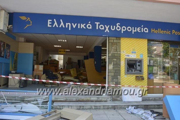 alexandriamou.gr_elta_listeia009
