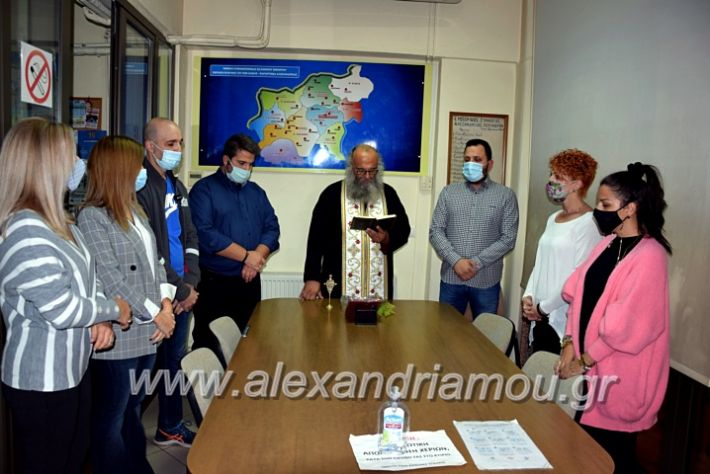 alexandriamou.gr_emporikos24102DSC_0480