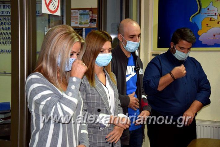 alexandriamou.gr_emporikos24102DSC_0484