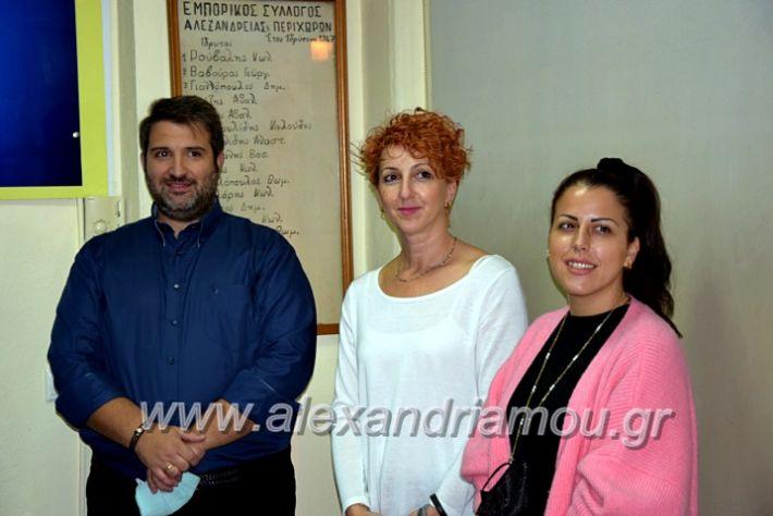 alexandriamou.gr_emporikos24102DSC_0498