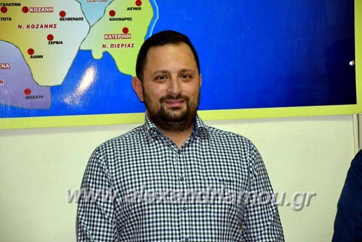alexandriamou.gr_emporikos24102DSC_0500