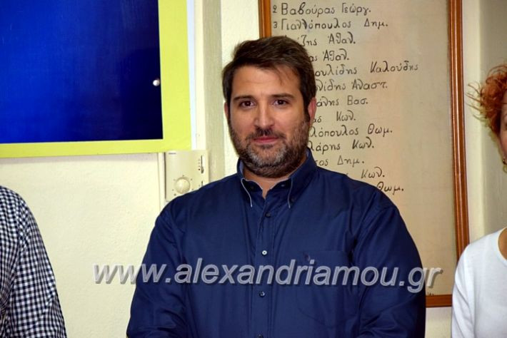 alexandriamou.gr_emporikos24102DSC_0501