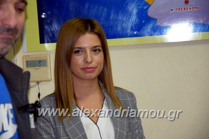 alexandriamou.gr_emporikos24102DSC_0503