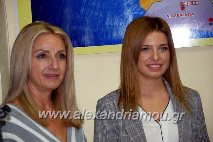alexandriamou.gr_emporikos24102DSC_0506