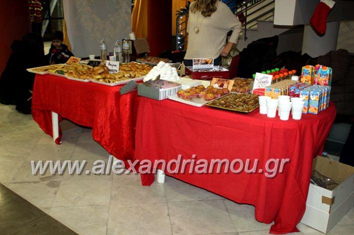 alexandriamou.gr_emporikossullogos201911IMG_0184