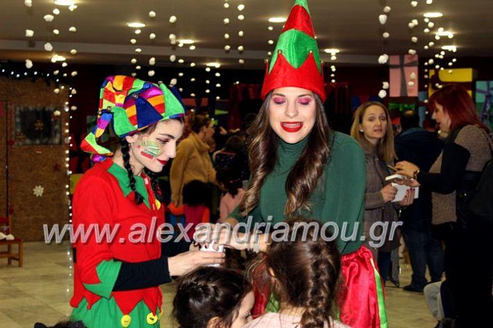 alexandriamou.gr_emporikossullogos201911IMG_0190