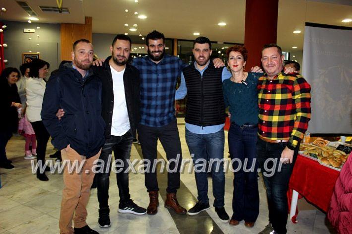 alexandriamou.gr_emporikossullogos201911IMG_0200