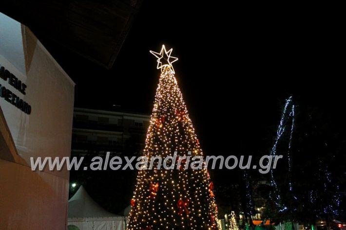 alexandriamou.gr_emporikossullogos201911IMG_0217