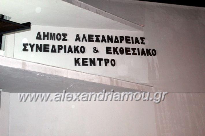 alexandriamou.gr_emporikossullogos201911IMG_0220