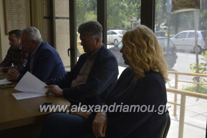 alexandriamou_emporikosgkirinis2019013