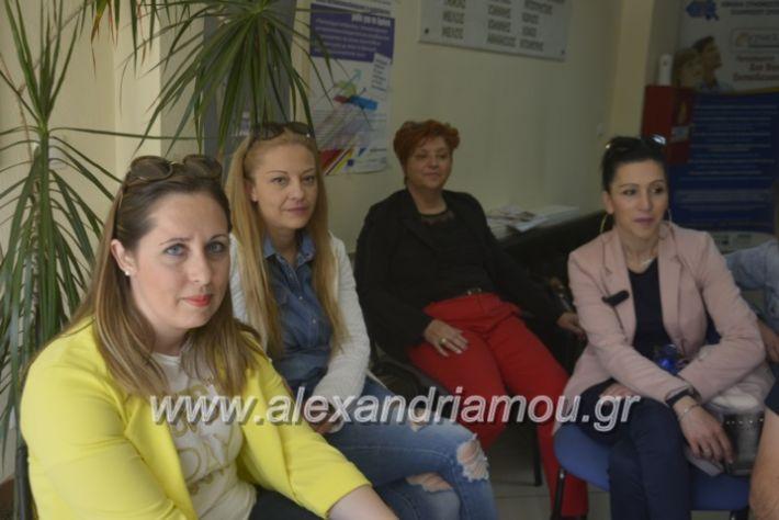 alexandriamou_emporikosgkirinis2019029