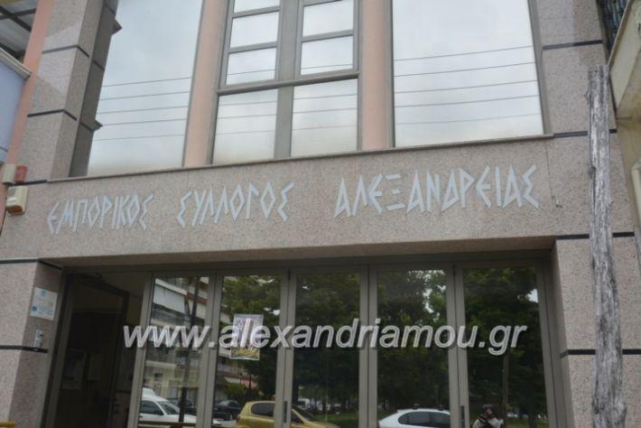 alexandriamou_emporikosnalmpantis2019001