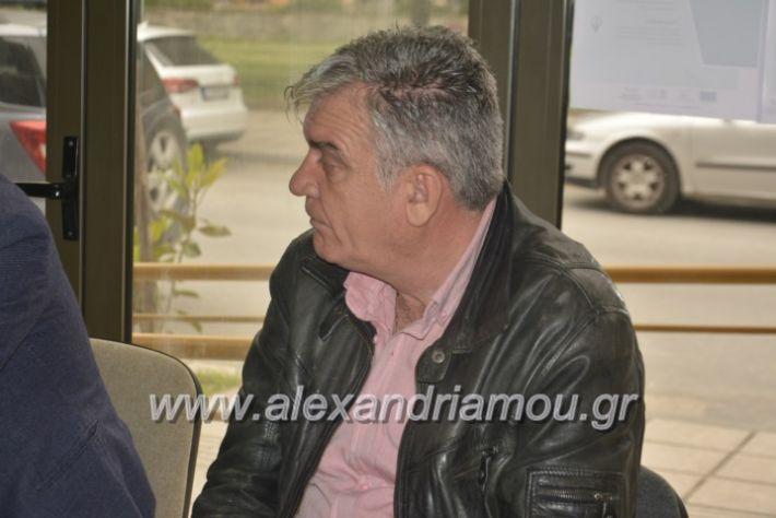 alexandriamou_emporikosnalmpantis2019028