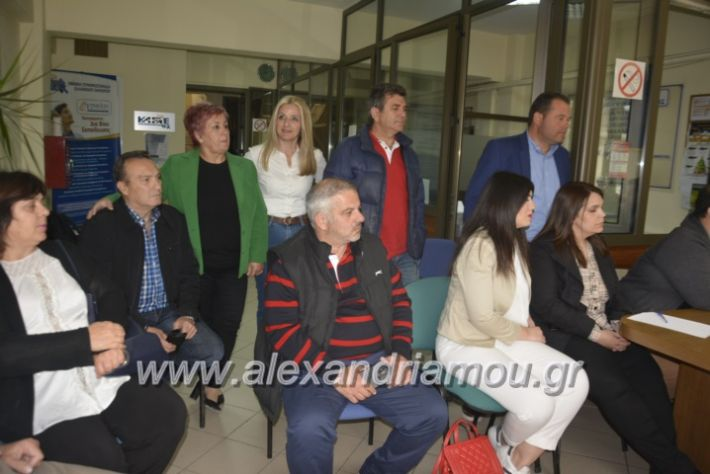 alexandriamou_emporikosnalmpantis2019034