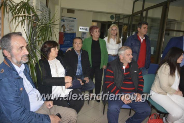 alexandriamou_emporikosnalmpantis2019036