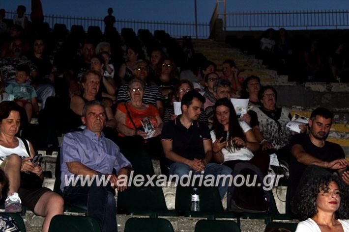 alexandriamou_enarksi20.6.19008