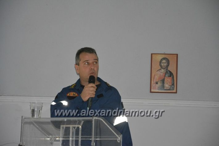 alexandriamou.gr_enimerosi_mathiton_2018021