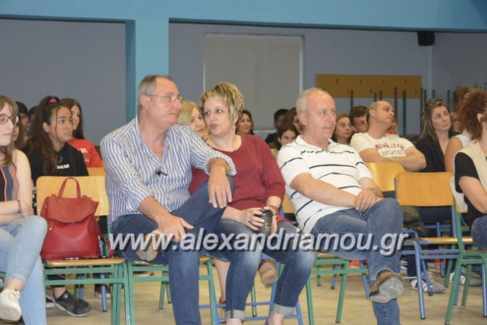 alexandriamou.gr_tritobathmia1ogel011