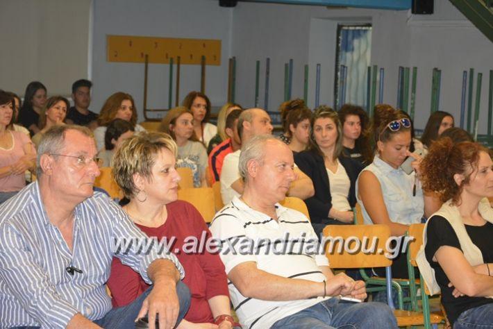 alexandriamou.gr_tritobathmia1ogel013