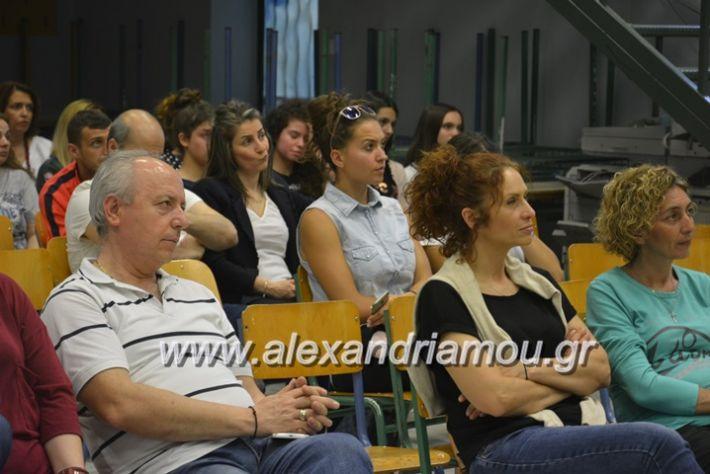 alexandriamou.gr_tritobathmia1ogel014