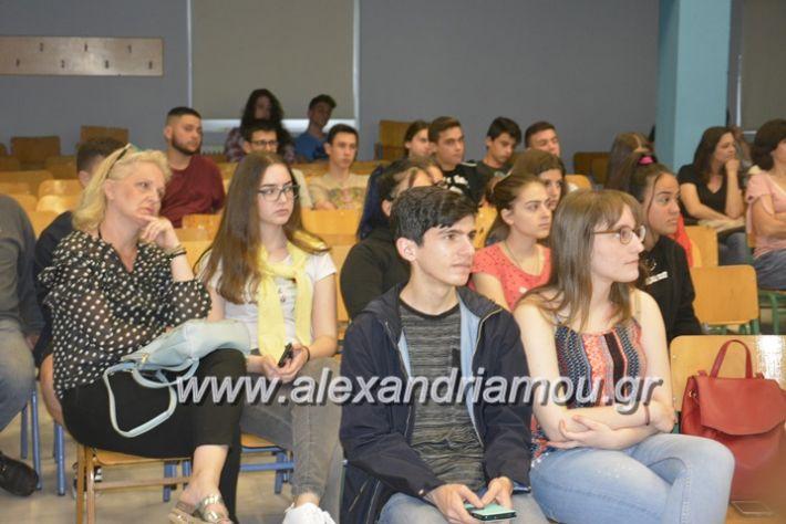 alexandriamou.gr_tritobathmia1ogel017
