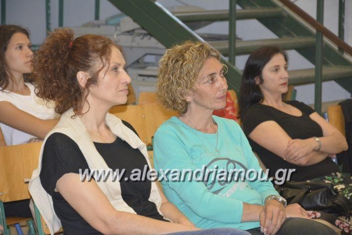 alexandriamou.gr_tritobathmia1ogel019
