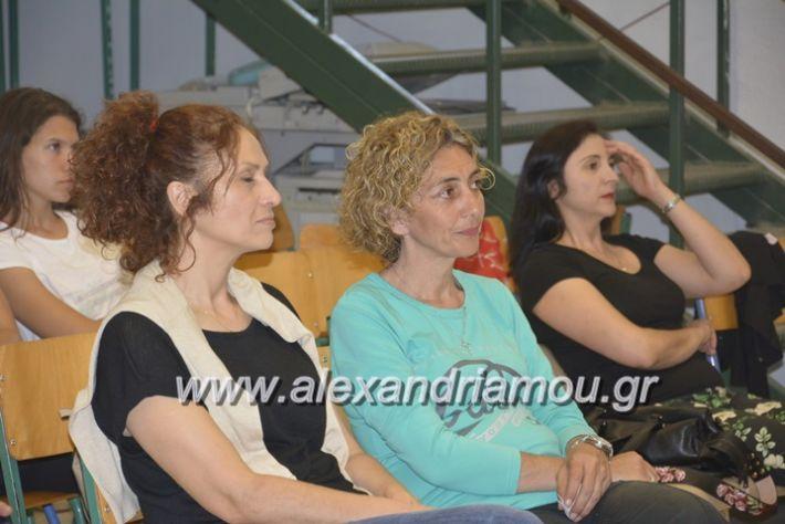 alexandriamou.gr_tritobathmia1ogel020