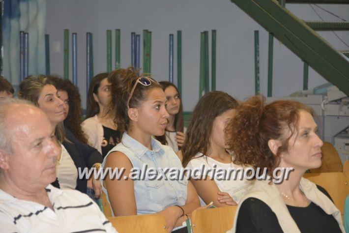 alexandriamou.gr_tritobathmia1ogel021