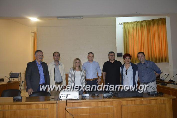 alexandriamou.gr_leader17.5.2018026