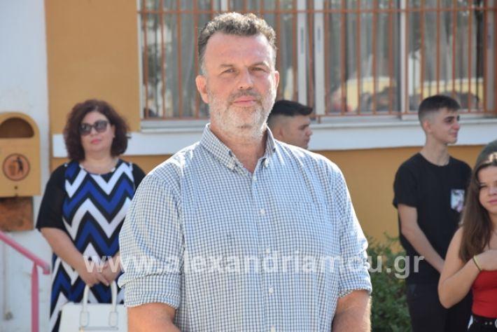 alexandriamou.gr_epalagiasmos19016