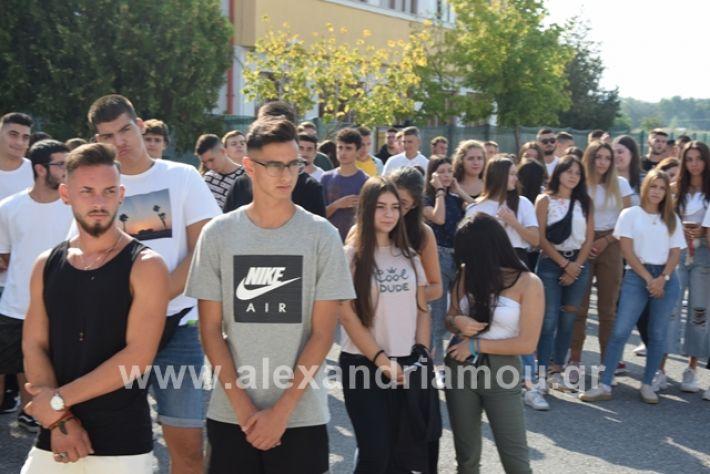 alexandriamou.gr_epalagiasmos19019