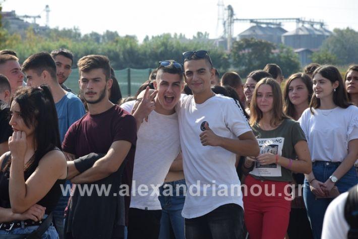 alexandriamou.gr_epalagiasmos19027