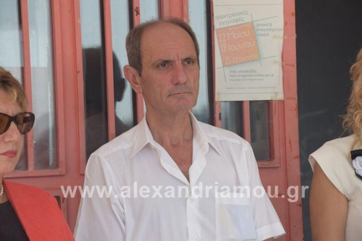 alexandriamou.gr_epalagiasmos19031