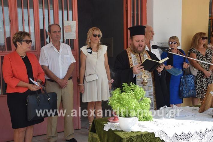 alexandriamou.gr_epalagiasmos19033